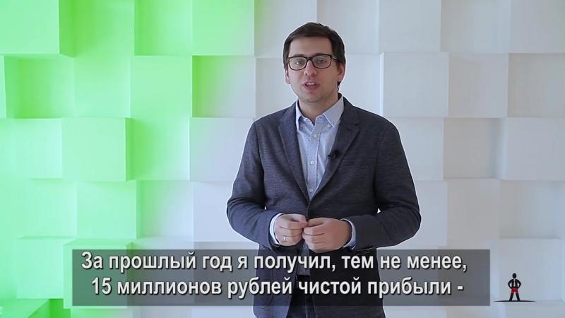 Приглашение Ивана Коваль-Зайцева на бесплатный вебинар по трейдингу