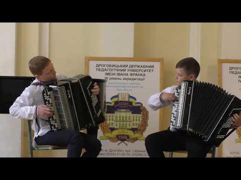 АНСАМБЛІ на Х Міжнародному конкурсі баяністів акордеоністів PERPETUUM MOBILE 2017