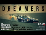 SC FILMS DREAMERS Formula Drift Japan Behind The Scenes.