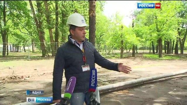 Вести-Москва • Коррозия и дефекты: чертово колесо на ВДНХ крутилось на честном слове