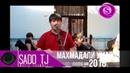 Махмадали Умаров - Мега дар руи ду чагмонат нишинм
