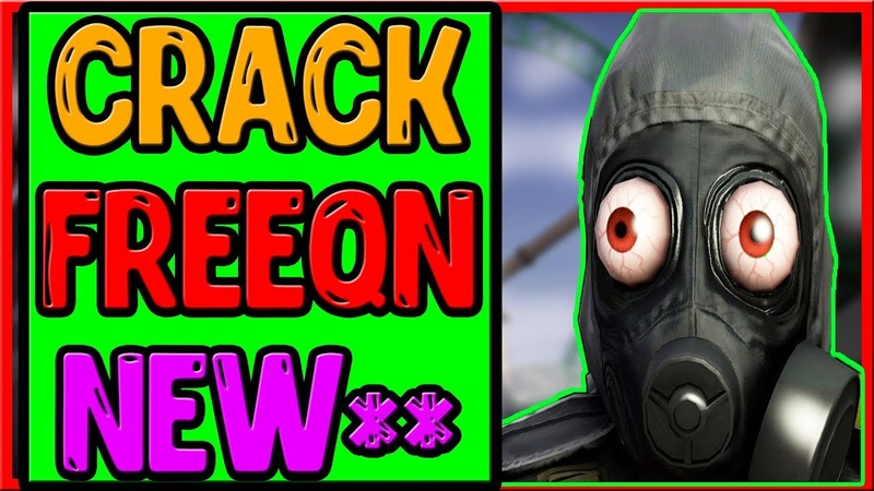 🥝CRACK FREEQN! BEST CRACK - BEST HACK! Слив FreeQN! КФГ ЛЕГИТ РЕЙДЖ🥝