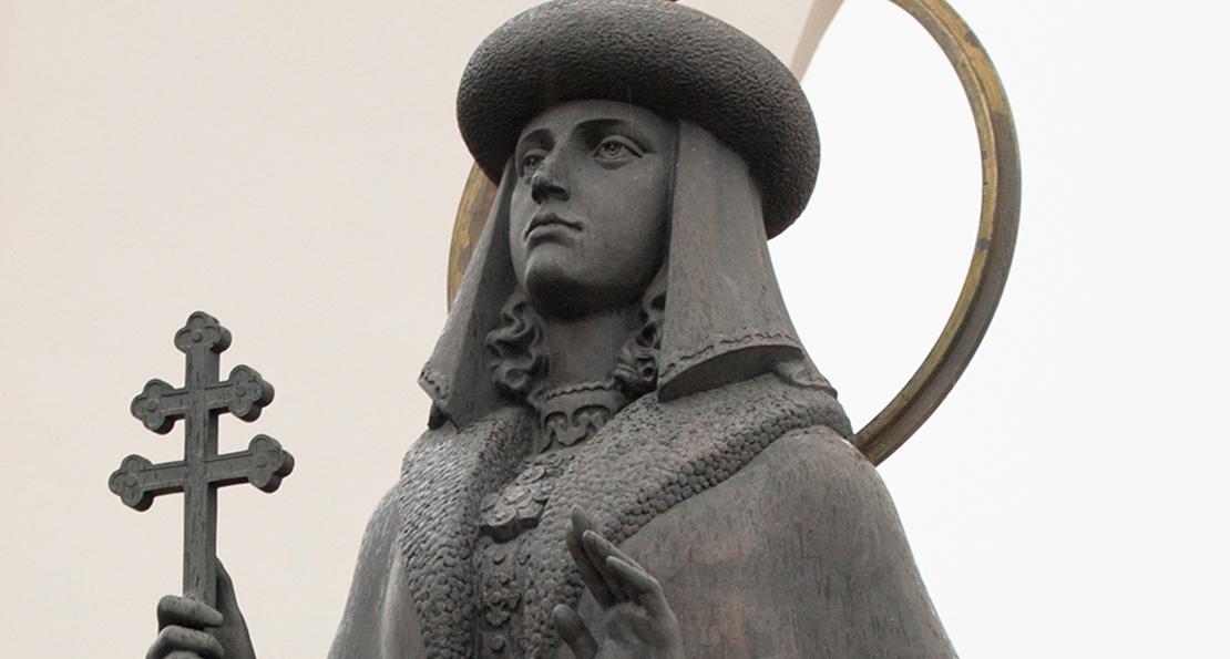 София Слуцкая