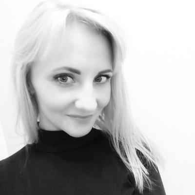 Валентина Горохова
