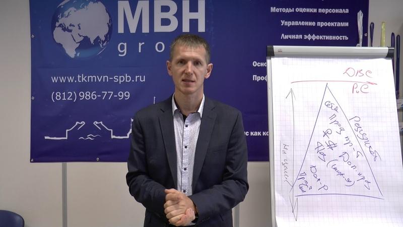 Василий Никольский для Школы переговорщиков ШИП