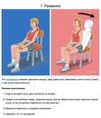 7 упражнений для плоского живота и тонкой талии, которые можно делать, не вставая со стула.