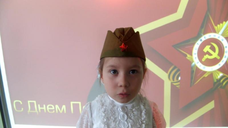 МАДОУ ЭКОСАД г.Перми, группа №2 Марина Усанина _ День Победы