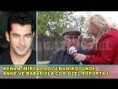 Kenan İmirzalıoğlu nun Annesi ve Babasıyla Köyünde Çok özel röportaj