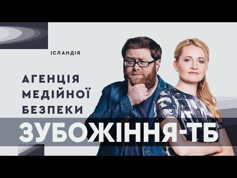 Кішкіна не буде ДУДЬ, передвиборча джинса, заслужені журналісти | Агенція Медійної Безпеки