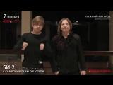 Дополнительный концерт с оркестром в Нижнем Новгороде 7 ноября!