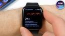 Как работает ЭКГ в Apple Watch 4 Как включить Обзор watchOS 5 1 2
