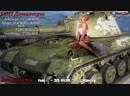 Мега танкистка в World of Tanks Blitz