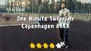 Обучение панне — Copenhagen Akka финты для уличного футбола