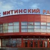 Mitino-shop
