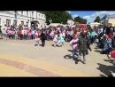 1 июня танец Весельчак