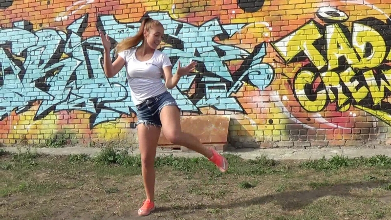 FUSION DANCE 2 _Dars