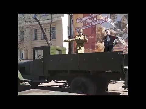 Ах эти тучи в голубом. Военная песня в исполнении Лианы Дакало.