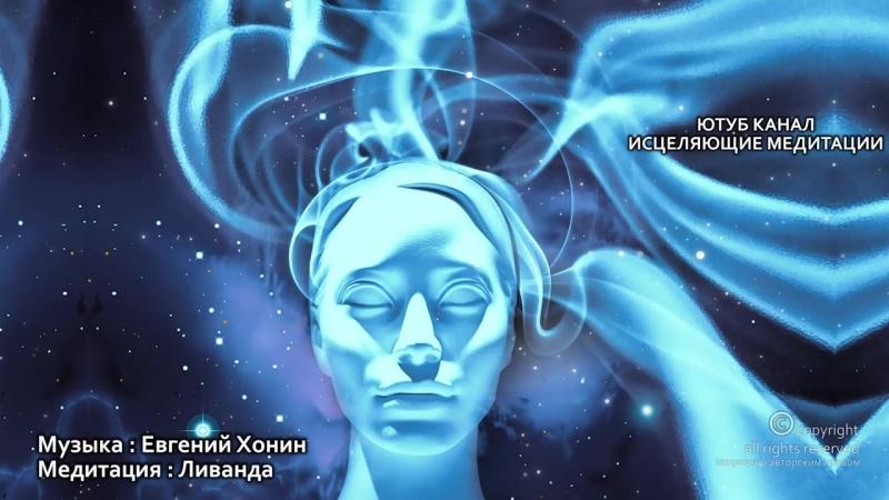 Ваш Дух - Ваш Бог ¦ Новые Аспекты Управления Реальностью с Помощью Силы Мысли ¦ Как Изменить Себя ☯