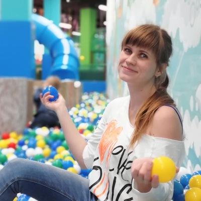 Ольга Пахомкина