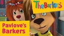 The Pooches! - Barboskins - Pavlove's Pooches [HD]