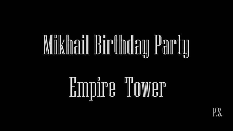 Empire Tower. 43th floor