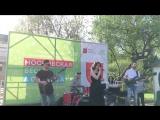 Sonder Five - Ain't nobody (Chaka Khan cover)