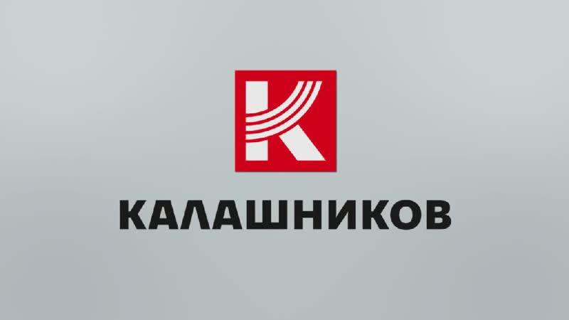 КАРАБИН КК САЙГА 308-1 ИСП 61 ПЛС ДТ МГ8-2 415