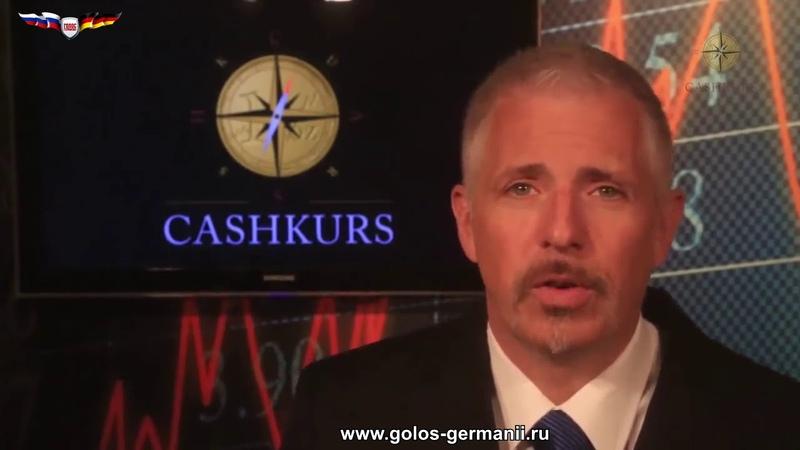 Дирк Мюллер о неслыханном спектакле вокруг Бабченко Голос Германии