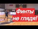 Футбольные финты и фристайл на игре МФК Оргхим Мини-футбол, Нижний Новгород
