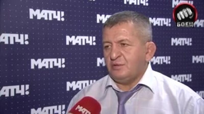 Интервью Абдулманапа Нурмагомедова