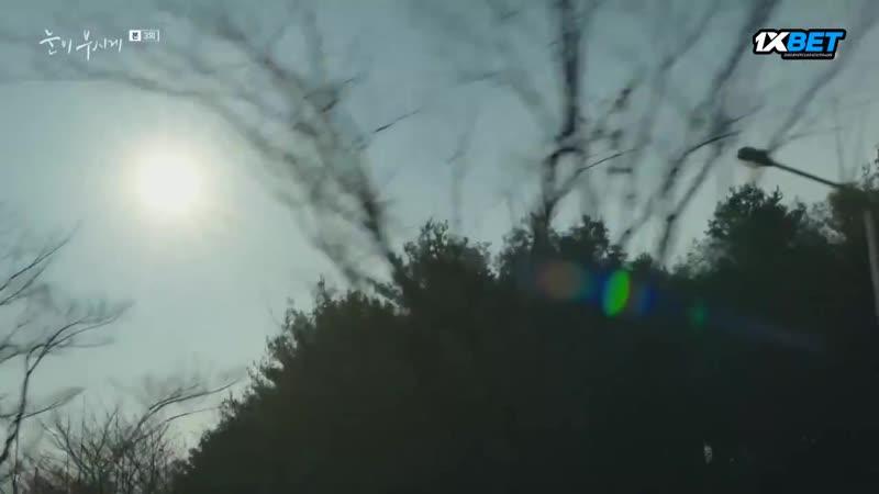 Свет в твоих глазах 3 серия ( Озвучка HighHopes )