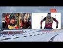 Йоханнес Бё после спринтерской гонки Хохфильцена-2018