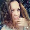 Виктория Родионова