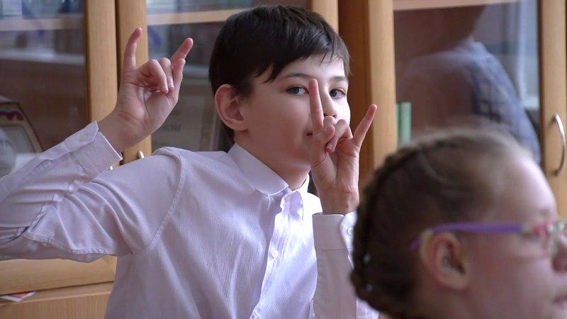101-ая школа для детей с нарушениями слуха им. С.Я. Кривовяза