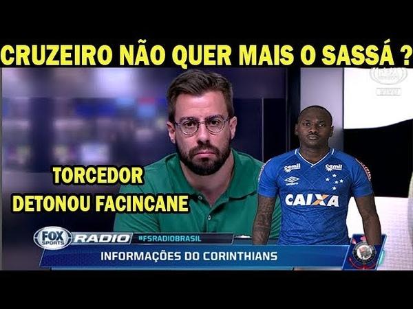 TRETA TORCEDOR DO CRUZEIRO HUMILHA FACINCANE AO VIVO VOCÊ NÃO SABE NADA FSR