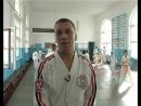 С 3 сентября в г. Комсомольское начала свою работу спортивная секция косики карате, руководит которой Сергей Ершов