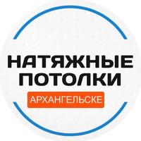 arhpotolok_ru
