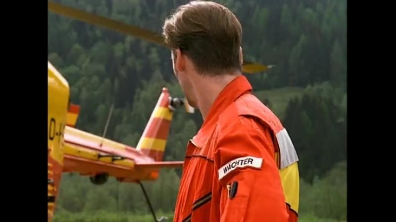 Альпийский патруль Medicopter.117_0 Серия