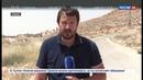 Новости на Россия 24 Почти 2 тонны гуманитарного груза раздали в провинции Дамаска