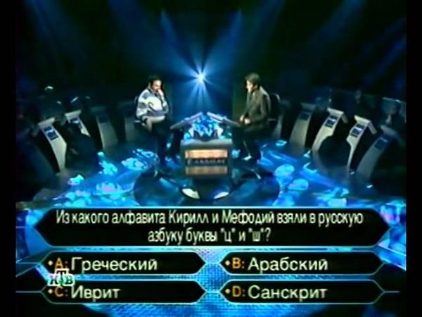 О счастливчик 17 06 2000