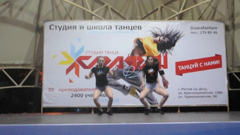 Сарафану 8 лет Ксения Бреус и Карина Тараканова