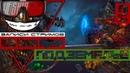 Железная застава   Battle Chasers Nightwar. 2