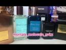 💉Распив💉 селективной парфюмерии