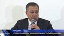 «TURKISTAN MEDIA» ХАЛЫҚАРАЛЫҚ ОРТАЛЫҒЫ АШЫЛДЫ