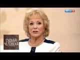 Екатерина Шаврина. Судьба человека с Борисом Корчевниковым