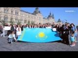 Шетелдегі қазақ студенттері Қазақ елін Астананың 20 жылдығымен құттықтады