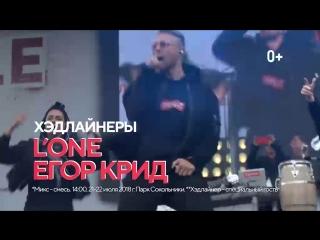 Kfc battle 21-22 июля москва