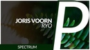 Joris Voorn - Ryo [Original Mix]