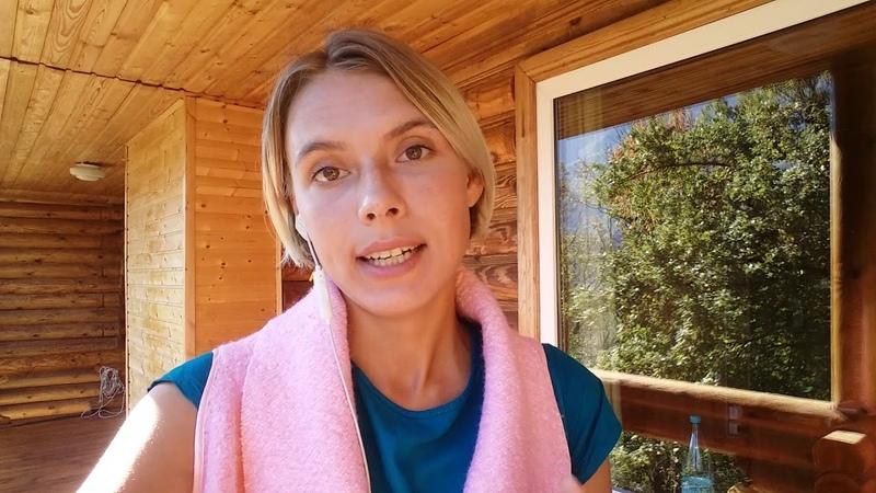 Как выявить у себя ограничивающие убеждения Наталья Невская.