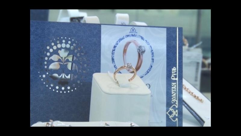 Золотая русь (свадебные кольца) 1 мин
